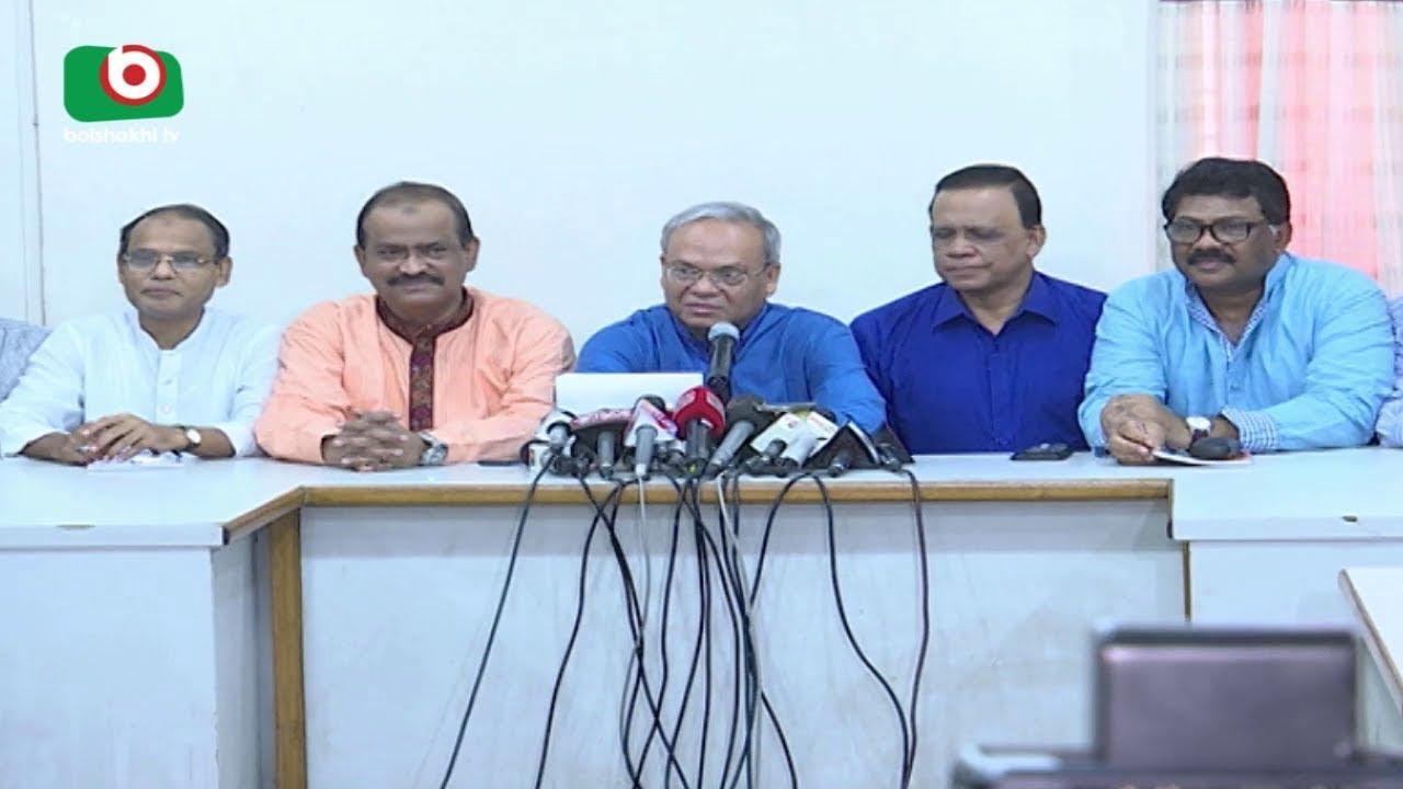 সোহরাওয়ার্দীতে রোববার বিএনপির জনসভা হবে: মওদুদ   BNP   Bangla News   Adnan   28Sep18