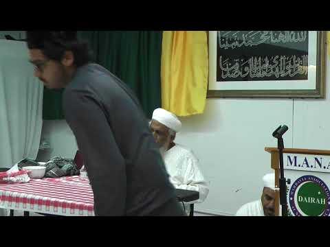 Kum  Min Fiaatin Qalilatin Ghalabat Fiatan Kaseeratan Bi Izzanillah (QS 2:249)