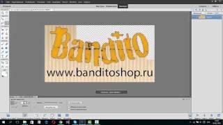 Как сделать картинку с прозрачным фоном в фотошопе Adobe Photoshop