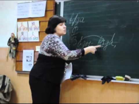 Как сделать работу над ошибками по русскому