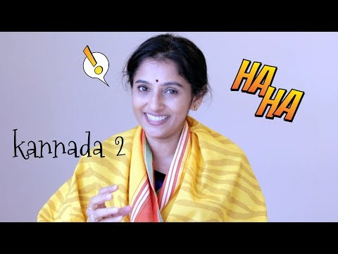How to speak Kannada Part 2   Sailaja Talkies