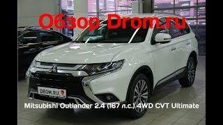 Mitsubishi Outlander 2018 2.4 (167 л.с.) 4WD CVT Ultimate - видеообзор