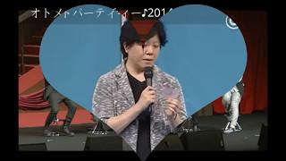 オトメイトパーティー メロきゅんワード 杉山紀彰 杉山紀彰 検索動画 13