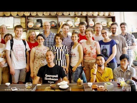 Продажа чая, где купить чай оптом в Москве?