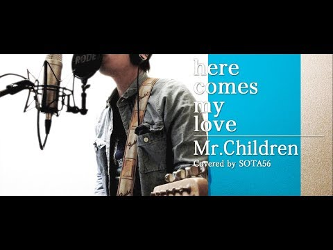 【Full】here comes my love/Mren【Real? Similar copy】~Alone band~