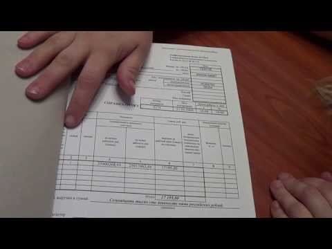 Подшивка Z-отчетов ККТ оформление справки КМ-6