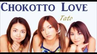 Me singing Chokotto Love by Pucchimoni Je chante Chokotto Love des ...