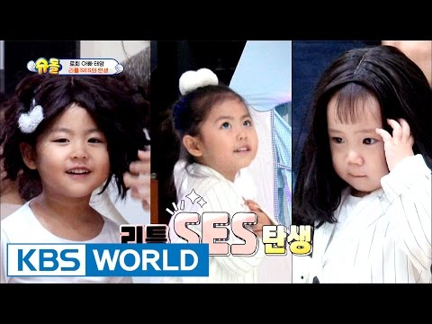 Rohui's house - The birth of little S.E.S [The Return of Superman / 2017.01.15]