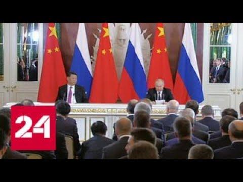 Смотреть фото Сотрудничество России и Китая сегодня касается практически всех сфер - Россия 24 новости Россия