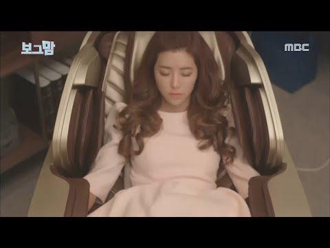 [Bogeumam] 보그맘 1회 - Intelligence Hanbyeol, Born In Yang's Hands! 20170915
