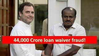 A fraud of 44,000 Crores - Congress and JDS' grand betrayal of farmers