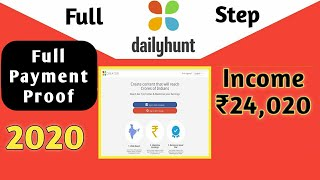 Daily hunt Payment Proof 2020 || Genuine Payment Proof sep to nov || News लिख कर कमाए 40k Monthly