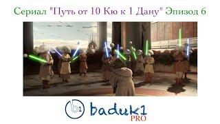 Игра Го (Бадук)