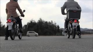原付加速勝負!カブ50 vs ベンリィ50s  (honda supercub50 benly50s  acceleration