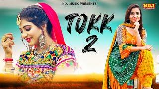 Tokk 2 : Sonika Singh | Ruchika Jangir | Surya Soni | New Haryanvi Song Haryanvi 2020 | NDJ Music