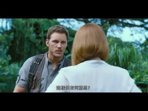 Jurassic World (Bryce Dallas Howard) Claire