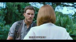 Jurassic World (Bryce Dallas Howard) Claire