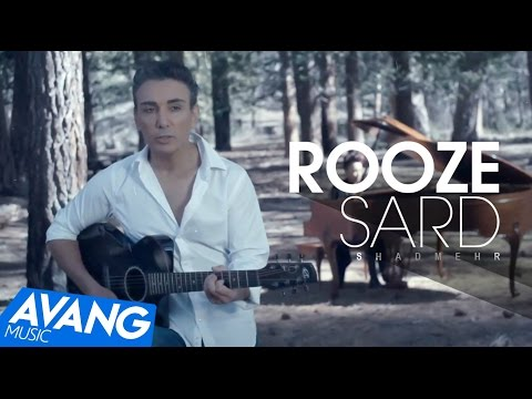 Shadmehr - Rooze Sard (unplugged) OFFICIAL VIDEO HD