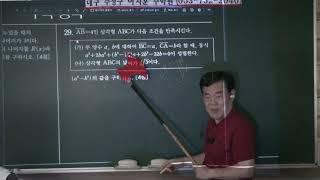 2019년4월(고1)비상(킬러)문제