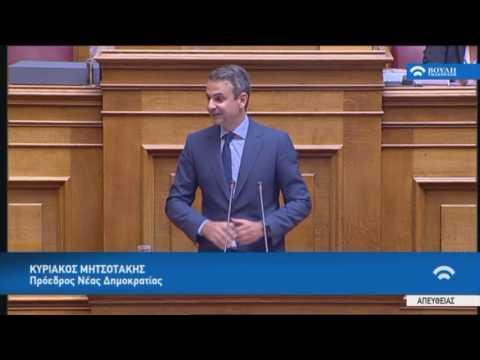 Κ.Μητσοτάκης (Πρόεδρος ΝΔ)(Μεταρρύθμιση της Πρωτοβάθμιας Φροντίδας Υγείας.)(03/08/2017)