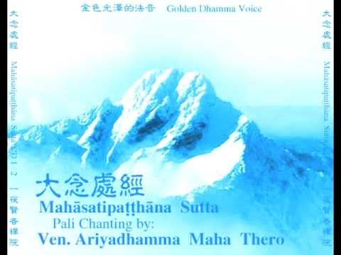 Dieses Video ist nicht verfügbar.                         Maha Satipatthana Sutta (Mandarin) 大念處經- 17 四聖諦(滅諦)