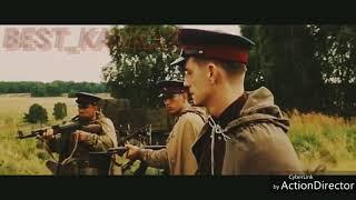 Момент из фильма номер 44 (child 44)