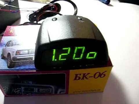 БК-06 (cм. www.Qpos.ru)
