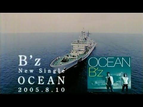 B'z CF OCEAN 2