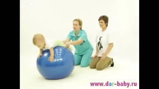 Занятия на мяче, фитболе для детей 6-9 месяцев