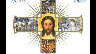 видео Великий раскол церквей 1054 года