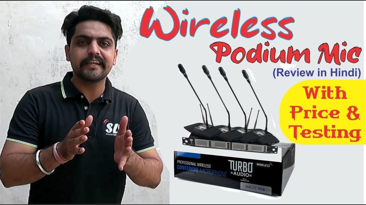 Wireless Podium Mic A440 by TurboAudio