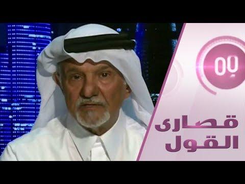 هل تتوقع قطر ضربات جوية من مصر ودول الجوار؟!  - نشر قبل 1 ساعة