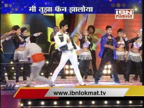 Show Time on Sanskruti Kala Darpan 2016