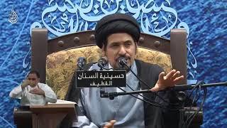 السيد منير الخباز - الأصول الفلسفية للائحة حقوق الإنسان