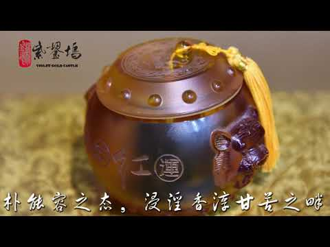 China antiques - ziyunwu Collection house in Shanghai