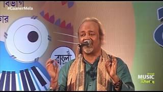 Lal Paharir Deshe Ja   লাল পাহাড়ির দেশে যা   Bhoomi   Soumitra Ray