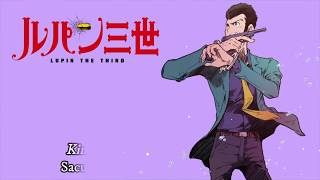 Lupin The Third Part V (Cover) SUB ESPAÑOL 『Lyn Inaizumi - LOVE IS EVERYTHING』