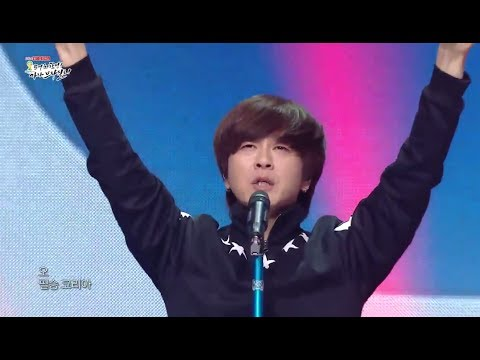 [HOT] Yoon Do Hyun - Oh fighting Korea, 윤도현 - 오필승코리아, 2014 World Cup Cheering Show 20140528