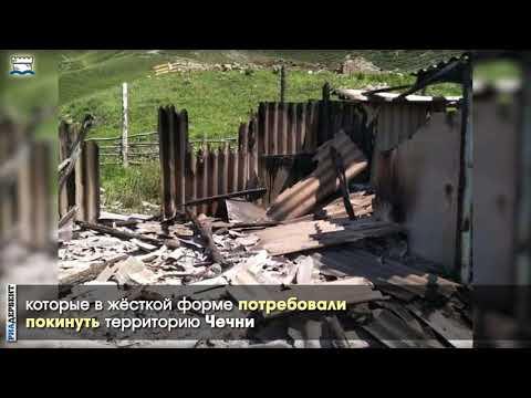 Дагестанских пастухов выдворяют из Чечни