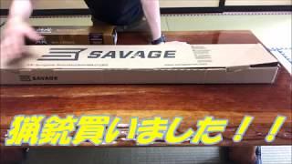 猟銃買いました。サベージ220F Nikonニコンスコープ 実銃 ボルトアク...