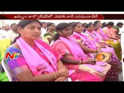 Reason Behind Conflicts in Khammam Municipal Corporation? || Off The Record || NTV