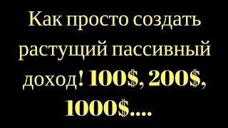 Как заработать в интернете от 300 000 рублей в месяц без вложений. Курс по заработку в сети интернет