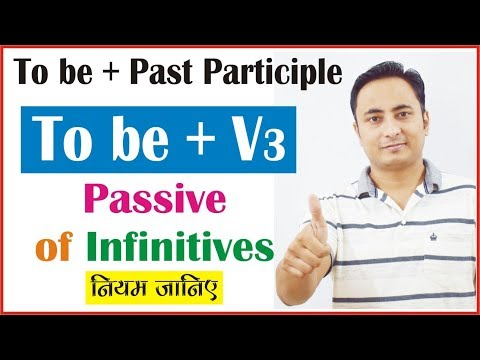 to be + v3 { to be + Past Participle } - Passive of Infinitives in English Grammar in Hindi