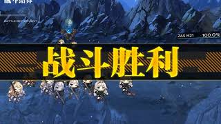 Girls Frontline - 8-1N the final frontier of corpse dragging starring Zas M21