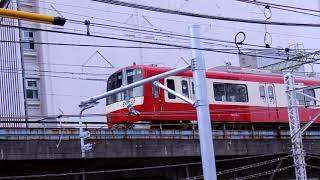 京浜急行電鉄 京急600形( デハ600形(Muc))655