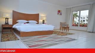 Обзор отеля Old Vic Sharm Resort Шарм эль Шейх