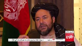 LEMAR NEWS 06 August 2018 /۱۳۹۷ د لمر خبرونه د زمري ۱۵  نیته