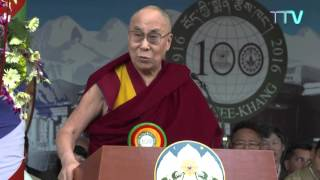 hh the xiv dalai lama delivers speech during the centenary event of men tsee khang