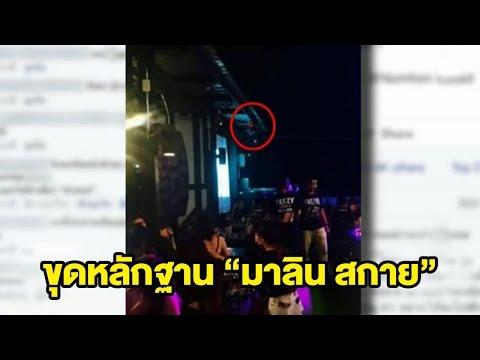 เพจดังโพสต์แฉแหลก 'อุ้ม-บอล'  | 28-11-59 | ไทยรัฐนิวส์โชว์ | ThairathTV