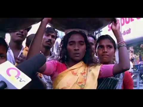 Mudhalvan trailer